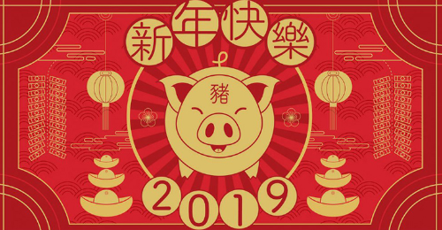 Image for Lunar New Year Festival
